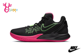 NIKE KYRIE FLYTRAP II EP 籃球鞋 成人男女款 情侶 運動鞋 P7136#黑粉◆OSOME奧森鞋業
