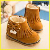 雪靴 兒童棉鞋女童寶寶流蘇短靴加絨保暖馬丁靴公主短靴雪地靴