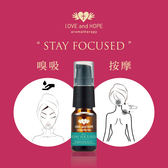 【Orient Retreat登琪爾】愛與希望LOVE&HOPE 提神保健油Stay Focused (10ml)