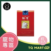 JoyCat 貓菸(紅盒) 約10根入【TQ MART】