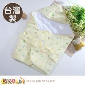 嬰兒包巾 台灣鋪棉厚款極暖嬰兒抱毯 魔法Baby