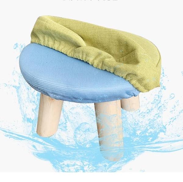 凳子 小凳子家用實木圓矮凳可愛兒童沙發凳寶寶椅子時尚卡通創意小板凳【快速出貨八折鉅惠】
