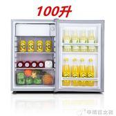 冰箱220V 家用迷你冰箱車載小冰箱冷藏冷凍宿舍小型冰箱 YXS辛瑞拉