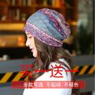 帽子女春夏季薄款透氣頭巾包頭帽化療光頭帽子時尚睡帽圍脖月子帽 小山好物