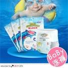 嬰幼兒游泳紙尿褲 一次性防水拉拉褲 泳褲
