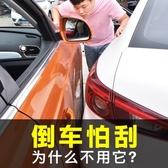 汽車后視鏡小圓鏡倒車盲點360度輔助鏡子