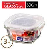 樂扣樂扣第二代耐熱玻璃保鮮盒方形 500ML 白 3入