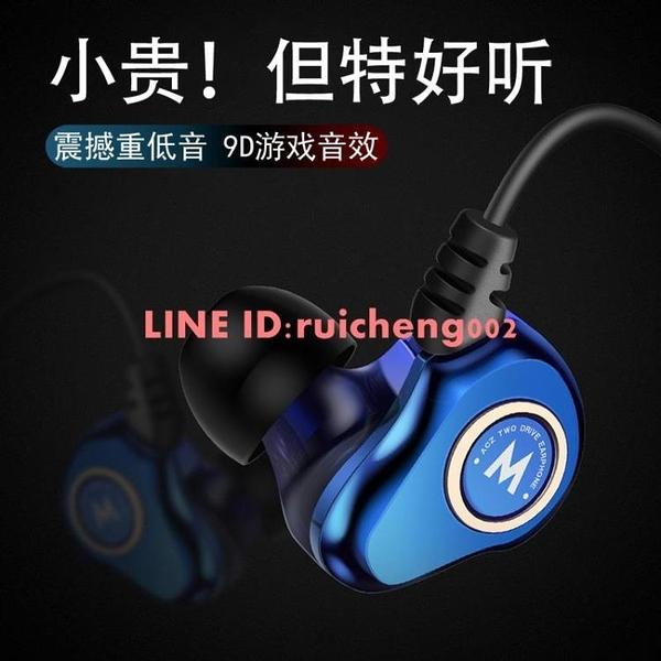 耳機有線typec華為vivo小米oppo一加8t安卓手機iqoo7高音質tpc入耳式p40nova5tpyec11tapec6【輕派工作室】