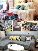 沙發布全蓋純色沙發巾毯子沙發套沙發墊蓋布罩 米蘭潮鞋館