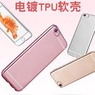 88柑仔店~~三星S9手機殼S9Plus保護套Galaxy S9+防摔硅膠透明電鍍軟殼簡約