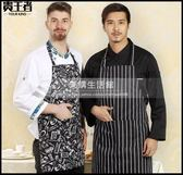 工作服圍裙男女酒店餐飲廚房廚師圍裙掛脖咖啡廳廚師圍裙防水防油LG-882201