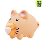 【2020年錢鼠碟】 Kingston 金士頓 32GB 32G DTCNY20/32GB USB 3.1 俏皮鼠 造型 隨身碟 鼠鼠 鼠來寶 鼠於你