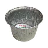 最划算 鋁箔蒸蛋盤 【愛買】