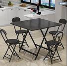 折疊桌餐桌家用小飯桌可攜式戶外折疊擺攤桌正方形宿舍簡易小桌子(60*60高55)