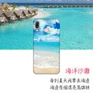 [ZB556KL 軟殼] ASUS ZenFone Max (M1) ZB555KL ZB556KL X00PD 手機殼 外殼 保護套 陽光沙灘