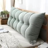 北歐風簡約天然亞麻純色家用床頭靠背飄窗長靠枕沙發大靠墊可拆洗WD 中秋節全館免運