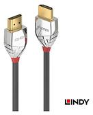【中將3C】LINDY 林帝 CROMO鉻系列 HDMI 2.0(TYPE-A) 公 TO 公 傳輸線3M   .37873
