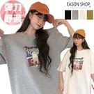 EASON SHOP(GW6045)實拍純色卡通圖樣印花長版OVERSIZE短袖T恤裙女上衣服落肩寬鬆內搭素色麻灰色棉T