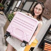 登機箱18寸小型行李箱迷你拉桿箱女士16寸方形旅行箱輕便密碼箱igo 時尚潮流