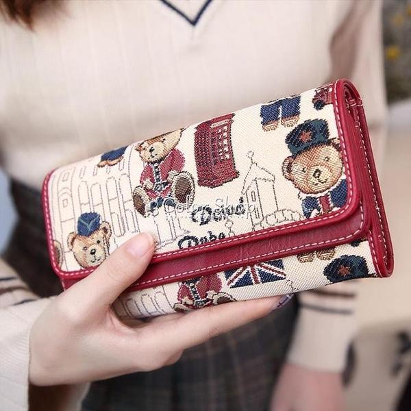女士長款錢包2010新款女韓版潮雙蓋多功能翻蓋手拿包錢夾 SUPER SALE 快速出貨