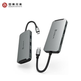 【亞果元素】CASA Hub A08 USB-C 八合一多功能轉接器 灰