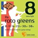【缺貨】ROTOSOUND R8 電吉他弦 (08-38)【英國製/吉他弦/R-8】