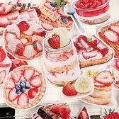 手帳本貼紙 手帳周邊素材 手賬自制貼紙包日記相冊貼畫 OH,草莓【櫻花本鋪】