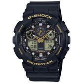 CASIO 卡西歐 防水 GA-100GBX-1A9(GA-100GBX-1A9DR)G-SHOCK