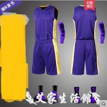 籃球服男女歐文大學生庫里兒童比賽科比湖人球衣 艾家生活館