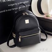 雙肩包女韓版潮迷你小包包2019新款時尚個性百搭背包女包書包『小淇嚴選』