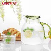 紫丁香耐熱高溫冷水壺玻璃果汁壺大容量涼白開水壺家用涼水壺套裝 熊貓本