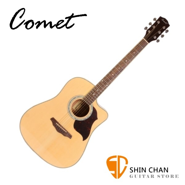 Comet C-210C 41吋 民謠吉他/木吉他 入門吉他首選  【經典暢銷款/切角款/亮面】 C210C