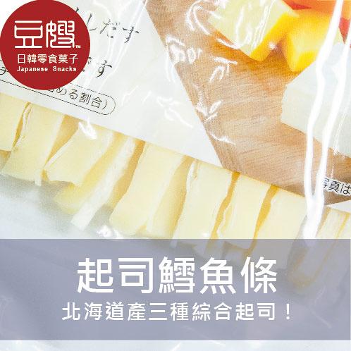 【豆嫂】日本乾貨 山榮 北海道鱈魚起司條