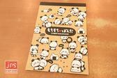 [百冠] Mochi Mochi Panda 信紙本 滿版