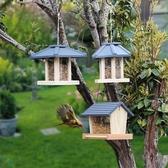餵食器法國LaMaison賓朋四海喂鳥器戶外小鳥喂食器陽臺庭院花園鳥食盒 玩趣3C