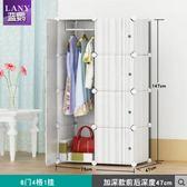成人簡易衣櫃簡約現代組裝樹脂布藝臥室衣櫥經濟型組合大收納櫃子【限量85折】