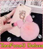 【萌萌噠】ASUS ZenFone3 Deluxe(5.7吋) ZS570KL蝴蝶結毛球水鑽指環保護殼 掛飾 透明手機殼