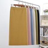 窄裙 針織半身裙女中長款2020秋冬新款高腰百搭韓版包臀裙開叉一步裙 小天後