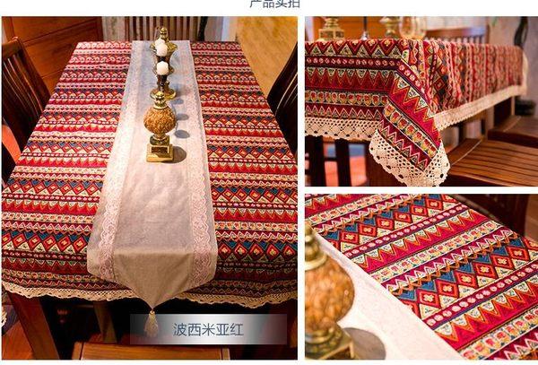 波西米亞民族風桌布套裝歐式田園桌布布藝棉麻地中海臺布茶几布(1083)