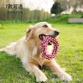 磨牙棒小狗狗玩具耐咬磨牙棒繩結泰迪金毛幼犬大中小型犬玩具球寵物用品 春季新品