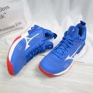 Mizuno WAVE LUMINOUS 2 男款 排球鞋 V1GA212024 藍x紅【iSport愛運動】