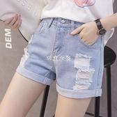 牛仔短褲女夏新款韓版破洞寬鬆顯瘦學生卷邊闊腿熱褲超短褲潮 快速出貨
