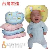 BabyShare時尚孕婦裝【COWA212】 台灣製 小熊圖案 卡通造型花邊嬰兒枕 護頭枕 新生兒必備款