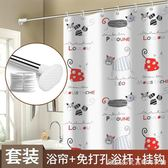 浴室防水浴簾套裝衛生間免打孔淋浴簾加厚防黴掛簾卡通艾美時尚衣櫥YYS