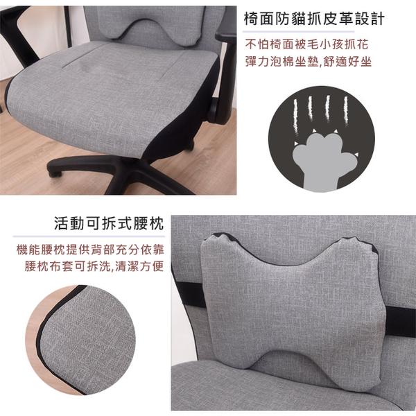 電腦椅 辦公椅 書桌椅 椅子 貓抓皮 凱堡 貓抓皮 經典高背電腦椅辦公椅【A15224】