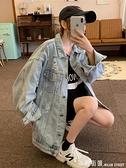 秋季破洞牛仔外套女2021新款韓版學生復古bf寬鬆中長款夾克上衣潮