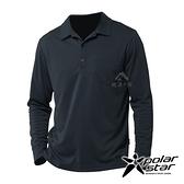 【PolarStar】男 吸排抗UV POLO衫『藍』P20253 上衣 休閒 戶外 登山 吸濕排汗 透氣 長袖