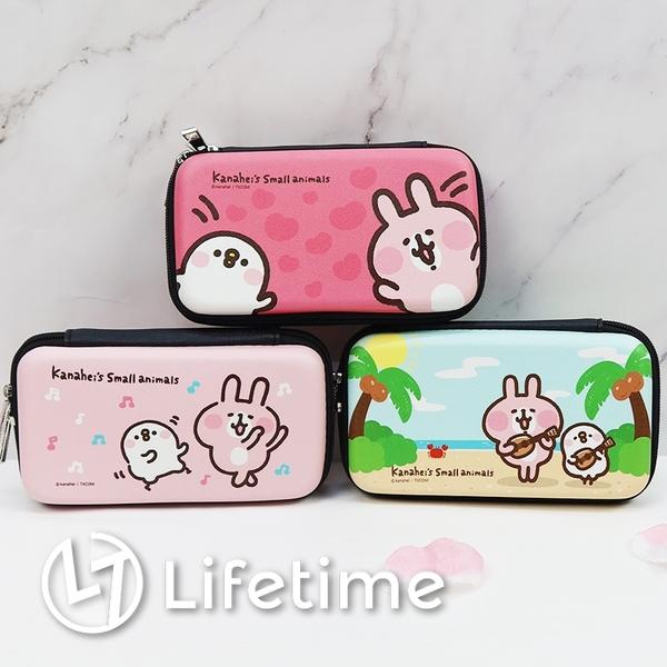 ﹝卡娜赫拉硬殼手機收納包﹞正版 化妝包 收納包 硬殼包 旅行包 兔兔〖LifeTime一生流行館〗