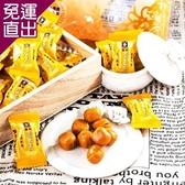 瘋神邦 森永牛奶糖-輕鬆包149G/包x5包【免運直出】