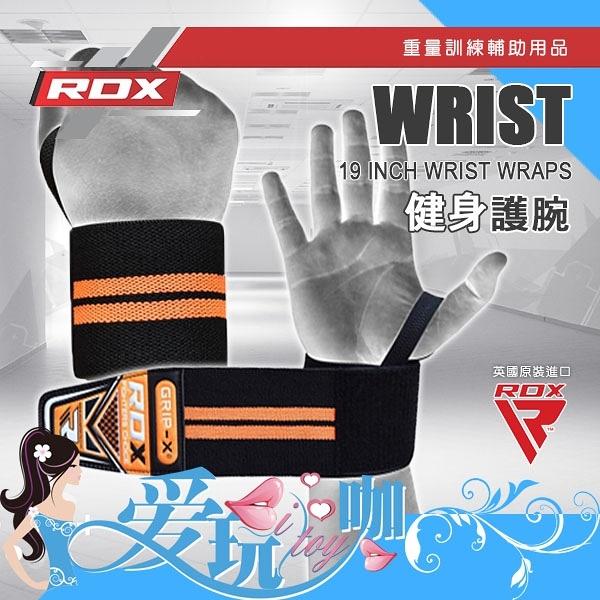 ●螢光橘● 英國 RDX 健身護腕 19-INCH WRIST WRAP 重訓 舉重 蹲舉硬舉 運動護腕帶